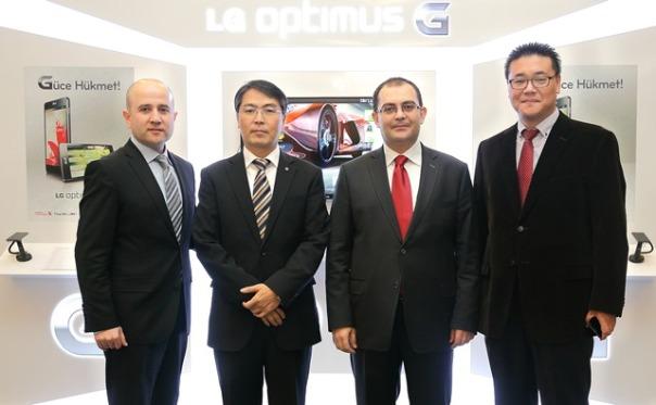LG_Optimus G_lansman